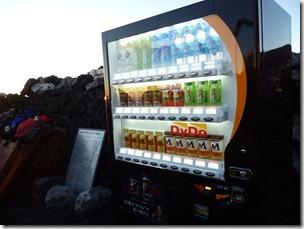 富士山頂の自動販売機